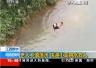 7旬老人不慎落水 快递小哥从5米高护栏跳下水救人