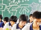 黑龙江省高考各项日程确定 24日左右发布成绩