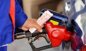 又要降!油价今或下调达270元/吨创年内最大降幅!