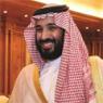 沙特新王储