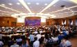 """""""长城工程科技会议""""第三次会议在清华大学召开"""