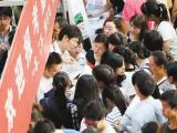 江苏高考志愿填报咨询会举行 看分数更要看排名