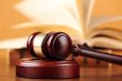 重磅!全国首家互联网法院获批:为何落子杭州?