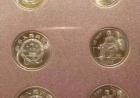3枚硬币,竟卖出了一套房价格!翻翻你家有没有?