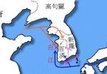 中国哪个朝代一战打掉了日本千年野心?