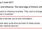 贼喊捉贼!这个国家正在肆无忌惮窃取中国情报
