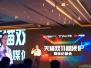 【备战双十一】天猫双11玩法曝光 三大超级IP计划公布