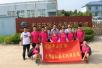 """旅游学院举行暑期""""三下乡""""社会实践活动启动仪式"""