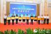 台湾大学生江苏实习就业特训营在南京举行