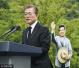 """朴正熙邮票停发后 韩国首尔要建""""卢武铉中心"""""""