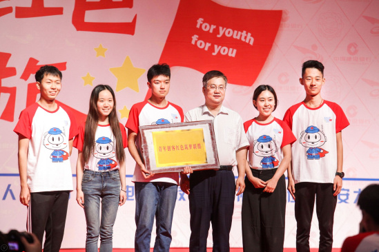 互联网+大赛同期活动青年红色筑梦之旅启动