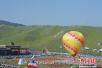 甘肅甘南旅遊節簽約17個項目 總投資14.68億元