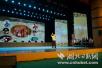 咸宁市举办戏曲艺术节 3000余名观众到场观看