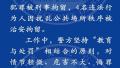 """""""善心汇""""成员非法聚集63人涉嫌犯罪被刑事拘留"""