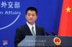 印媒刊中国地图不包括台湾、西藏 外交部:小伎俩
