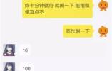 """""""微信群炸弹""""网上售卖 可致用户手机瘫痪死机"""