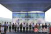 东安首届荷花节开幕 助力乡村旅游扶贫