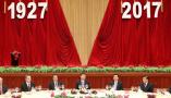 国防部举行盛大招待会 庆祝建军90周年