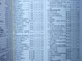 浙江一考生超本科一段30多分 报错专业被专科录取