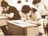 1.2亿人上大学 高考40年多少人的命运被改变?