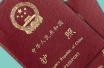你的护照更值钱了!中国公民赴卡塔尔享受免费落地签