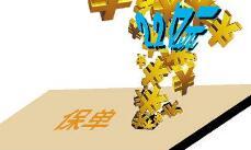 林隆鹏:银行保险东山再起 钢铁煤炭强弩之末