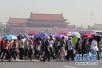 北京首次积分落户申报下周一启动 需满足哪9项积分指标?