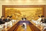 袁家军:大干实干二季度 推动高质量发展