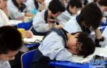 5月1日起邯郸市中小学早晨上课时间推迟