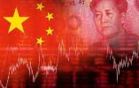 中国经济首季实现良好开局 11个指标告诉你好在哪