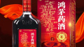 """公安部、内蒙古检察院分别回应""""鸿茅药酒""""事件"""