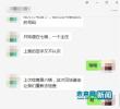 江西教师猥亵多名女生 法医鉴定1名女童处女膜破裂