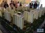 平顶山市新建商品住宅和二手房价格小幅上涨