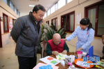 山东具备法人资格的医疗机构设立养老机构 不需另设法人
