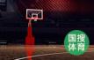 辽宁体育局局长宋凯:为中国篮球蓄力、为辽宁振兴助力