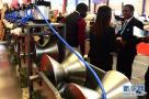 东光纸箱机械国际博览会