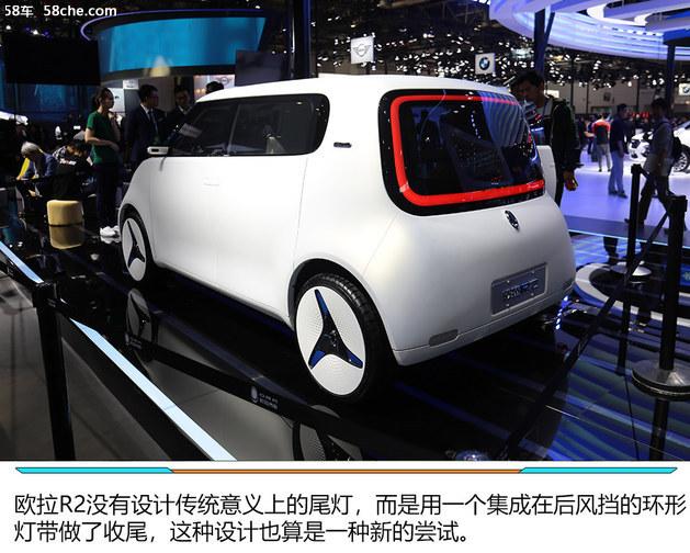 2018北京车展 长城新能源欧拉r1/r2实拍图片