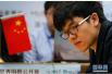 国产AI已胜28位顶尖棋手:柯洁今日再战围棋人工智能