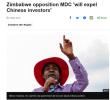 津巴布韦反对派领袖称饿死不拿中国钱?当事方回应