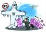 机票退改签问题引关注 多平台要求与航企同标准