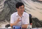 李炳军任江西省委副书记 曾在国务院当22年秘书为朱镕基办公室主任