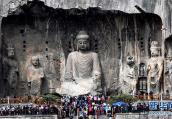 洛阳旅游产业转型发展会议召开 刘宛康出席会议并讲话