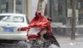 山东9市今天有暴雨!这几个城市伴8-9级雷暴大风