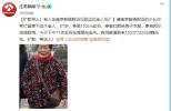 扩散寻人!有人在南京鼓楼附近见到这位老人吗?