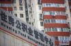 3月济南市住房公积金缴存19.44亿元