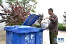 河北邢台县:垃圾集中处理 提升乡村面貌