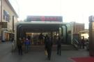 沈阳地铁一号线沈阳站站20日起施工改造 改造后提升进站速度