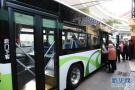 青岛流亭机场区域部分道路交通管制 4条公交线路调流