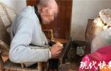 七旬老人痴呆生活无法自理,养女还不给饭吃