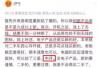 """成都市民网购给中评被威胁:卖家疑冒充快递员上门""""警告"""""""